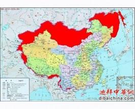 Про Китай: Они уже обьявили войну России