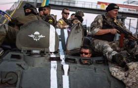 Опубликована концепция закона о деоккупации  Украины