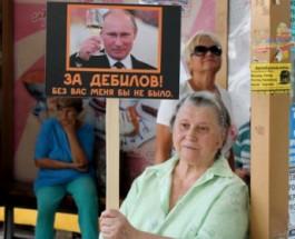 Пенсионерке, протестующей против политики Путина, вручили награду