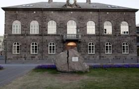 Исландский альтинг — старейший парламент Европы