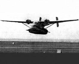 Экспериментальный самолет  на воздушной подушке Ан-14Ш