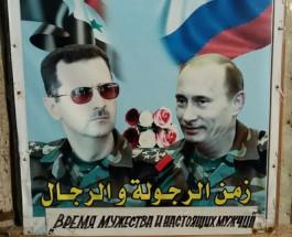 Зачем Путин затеял гибридную войну в Сирии