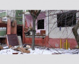 В Чернигове произошел взрыв
