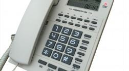 В Украине могут полностью исчезнуть стационарные телефоны