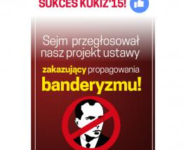 Что стоит за запретом «бандеровской идеологии» в Польше