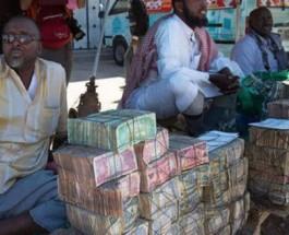 Денежный рынок в Сомали