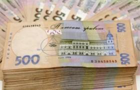 С Газпрома в бюджет уже взыскали все средства, которые находились на территории Украины