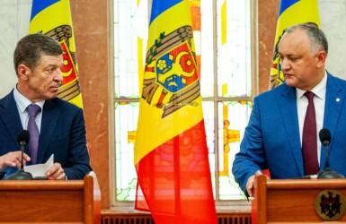 Московия упорно продолжает политику по автономизации Приднестровья на территории Молдовы