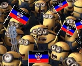 """Перспективы """"Новороссии"""""""