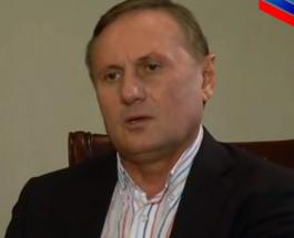 Александр Ефремов: «Да, я спонсор ополчения»