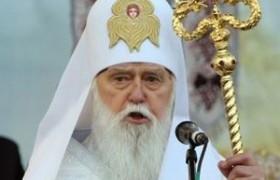 Филарет: Москве нельзя доверять