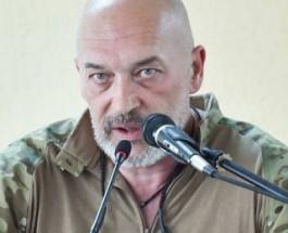 Контрабандисты убили двух сотрудников сводной мобильной группы возле Счастья