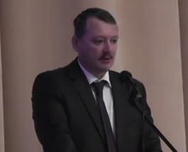 Гиркин: Пора открыто признать, что Россия ведет войну в Донбассе