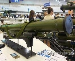 Новейшее оружие Украины: «умный» реактивный гранатомет от создателей «Скифа»