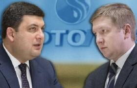 Коболев просит Гройсмана отложить реформу Нафтогаза на два года