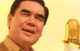 Президентский кавер на песню «Каракум» в исполнении Гурбангулы Бердымухамедова