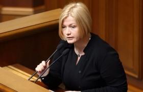 Слуги запретили Ирине Геращенко посещать Раду