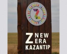 Новый Казантип «Z New Era-2015» на Николаевщине: чего ожидать от музыкального фестиваля года