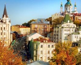 История возникновения названий киевских районов