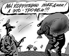Почему не «работают» реформы в Украине?