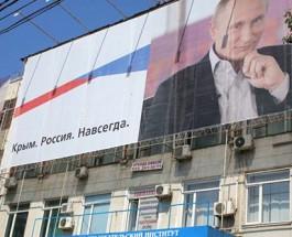 Любить по-русски: Как живет Крым, спустя два года после аннексии