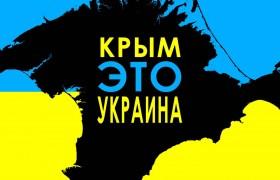 Жители оккупированного Крыма: Дайте нам хоть какой-то знак, что мы нужны!