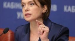 В Украине будут выпускать электронные версии учебников