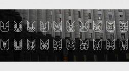 Харьковский дизайнер разработал логотипы для украинских министерств