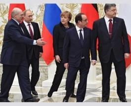 Минск-3. Принципиальные противоречия