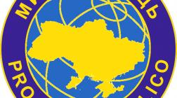 «Миротворец» обнародовал новые планы РФ по захвату и дестабилизации Украины