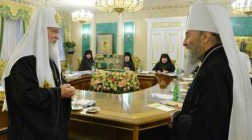 Перспективы «филиала РПЦ в Украине»: что ждет Московский патриархат