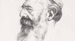 Происхождение слова «сионизм»