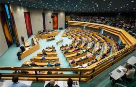 Нидерланды отменили закон о референдуме, который блокировал ассоциацию Украины с ЕС