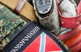 Кремль по-прежнему пытается надеть на Украину ошейник