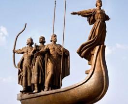 Пора нам снова становиться Киевской Русью