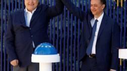 Соглашение об ассоциации с ЕС вступит в действие с 1 сентября 2017 года