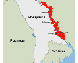 Приднестровская карта