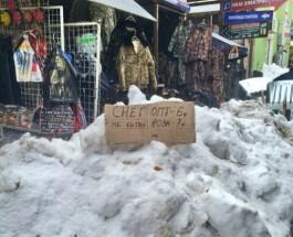 В Одессе продают снег по 7 грн за кило