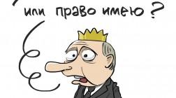 Чьи уши торчат за терактами в Украине