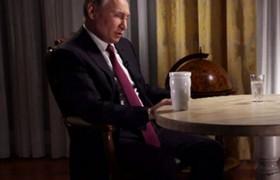 Путин: Россияне, обвиняемые во вмешательстве в американские выборы, не имеют отношения к Кремлю