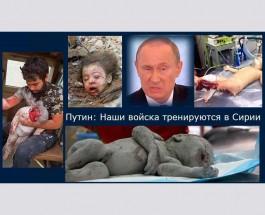 В Женеве на тротуаре выложили фото убитых русскими сирийских детей