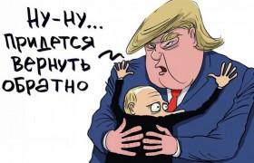 «Новый Минск» – теперь на украинских условиях