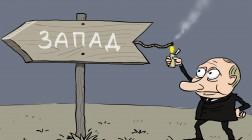Российская дезинформация вокруг Украины как первый «залп» Кремля по Западу