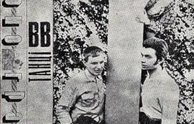 Аудиокассеты в Украине: первые лейблы, пиратский самопал и большой бизнес