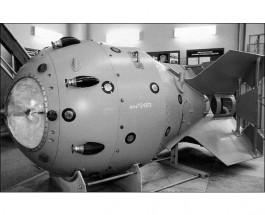 За какое время Украина создаст ядерную бомбу