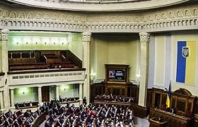 Рада может признать Крым и ОРДЛО оккупированными территориями