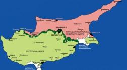 Чей Кипр