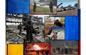 В США выпустили руководство по противодействию российской агрессии