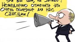 Дэвид Кремер: Введение дополнительных санкций — это единственный путь урегулирования российско-украинского конфликта