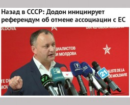 Как Приднестровье сформировало внешнеполитический курс Молдовы